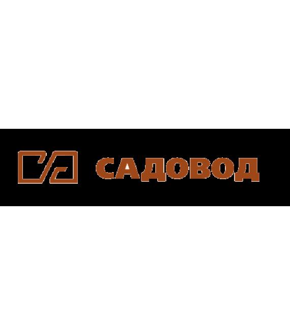 """Ждем Вас в ТК """"Садовод"""" павильон ПП-5/03"""