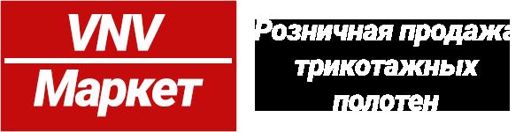ВНВ-Маркет Москва Россия